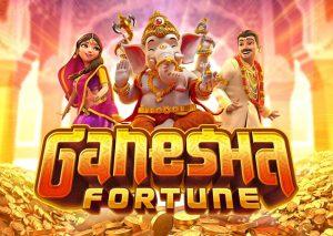 แนะนำเกมสล็อต ganesha-fortune