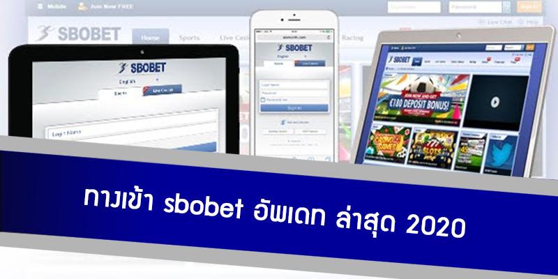ขั้นตอนการเข้าเล่นพนันบาคาร่าออนไลน์ บนเว็บ SBOBET
